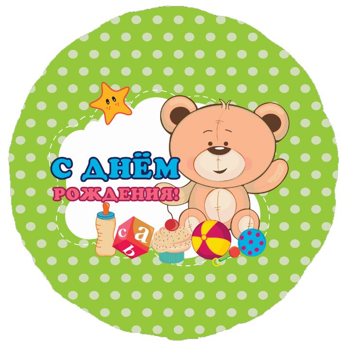 Картинка с надписью детская серия