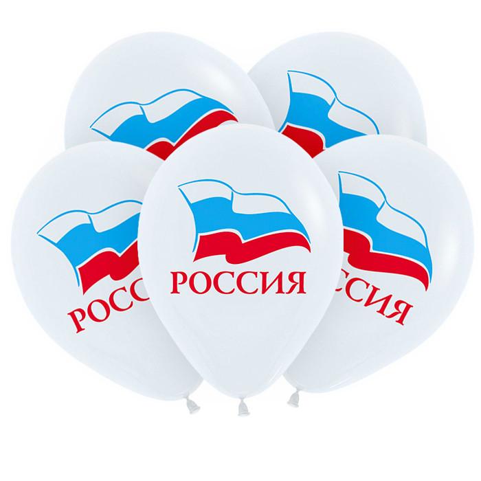 25-летием, картинки с надписью россия